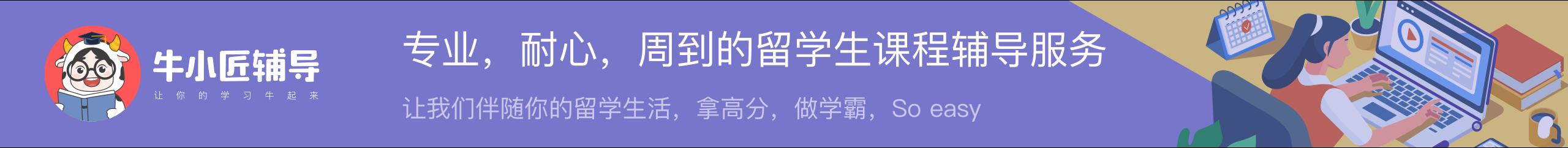 university ad banner